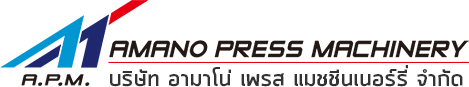 Amano Press Machinery