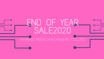 End of year sale 2020
